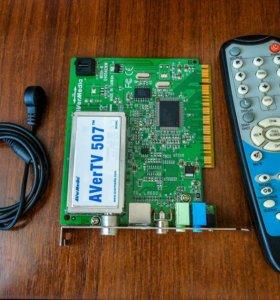 AVerMedia Technologies AverTV Studio 507