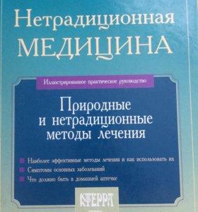 Книга 400страниц