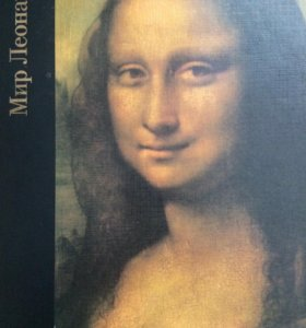 Книга 170стр.