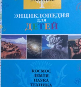 Книга 250стр
