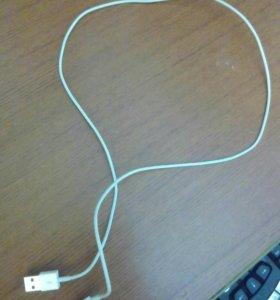 USB для айфона