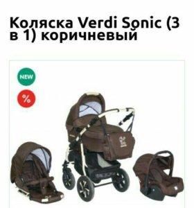 Коляска детская 3 в 1