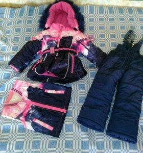Костюм 86-92,ботинки зимние,+ пакет одежды и обуви
