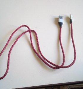 Зарядное для айфона5s