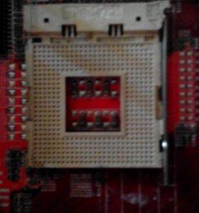 К.У.П.Л.Ю процессор 478 сокет
