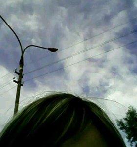 зеркало/радиотелефон/трость/унитаз/ж-дверь