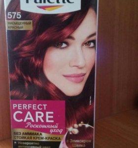 Краска для волос(новая)