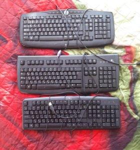 Клавиатуры б/y