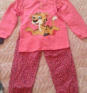 Детские одежды по низким ценам