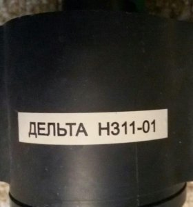 Новая антенна Дельта н 311-01