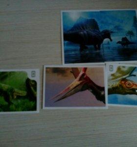 Смотри динозавры