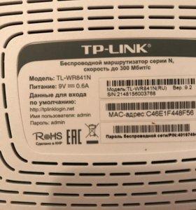 Роутер Tp-link модель TL-WR841N