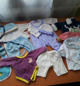 Одежда для куклы бэби бон