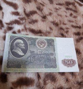 50 рублей 1991 хруст закладка сувенирная копия