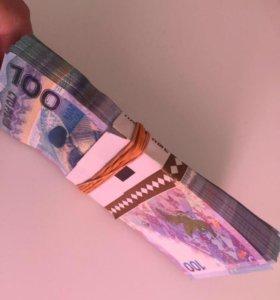 100 рублей Олимпийские Сочи