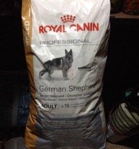 Royal Canin 17 kg