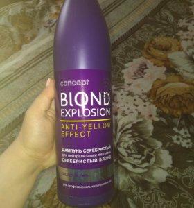 Шампунь Concept для блондинок