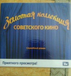 3-диска золотая коллекция советского кино