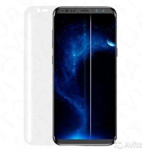 Защитная пленка Samsung S8