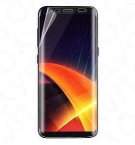 Защитная пленка Samsung S8 Plus