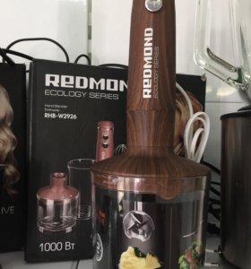 Блендер Redmond RHB-W2926