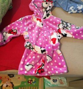 Детский халат новый