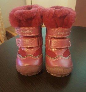 Детские зимние ботинки Капика размер 20-21