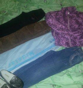 брюки, ветровка и туфельки