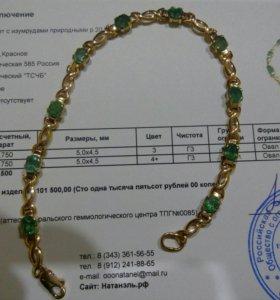 Золотой браслет , изумруды