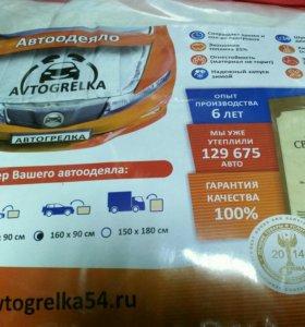 Утеплитель двигателя Автогрелка
