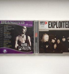 Sex Pistols, Exploited (mp3, Punk)