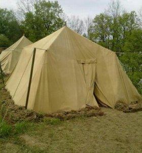 Палатка армейская брезентовая 10 местная, б.у.