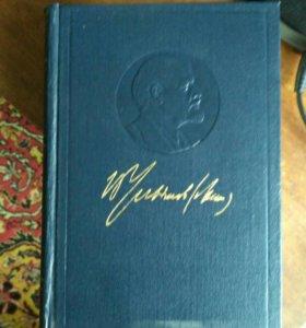 Полное собрание сочинений Ленина
