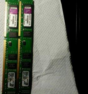 Оперативная память ddr-3