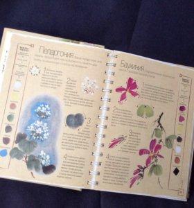 Книга для пошагового изучения китайской живописи
