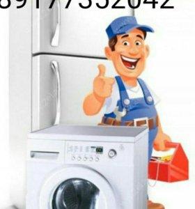 Ремонт стиральных машинок автомат