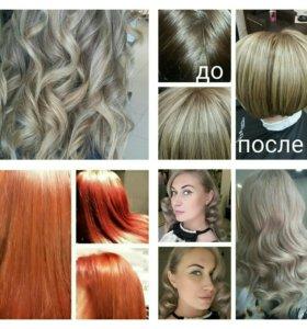 Услуги парикмахера-стилиста