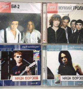 Русский Рок (mp3)