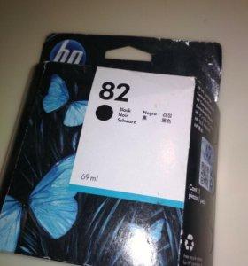 Картридж HP 83