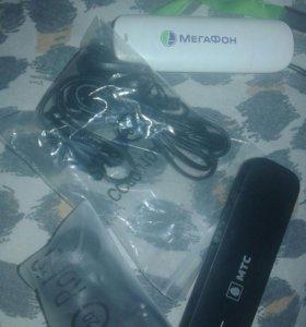 Новые наушники и модемы мтс и мегафон