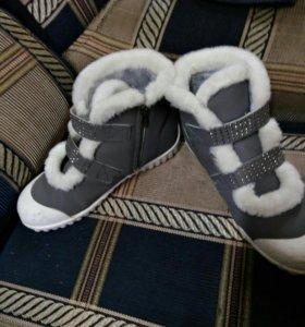 Продам кроссовки зимние.