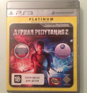 Диск для PS3 Дурная репутация 2