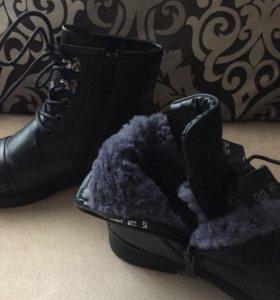 Ботинки для мальчиков размер 34 новые