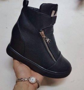 Новые ботинки еврозима