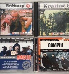 Bathory, Kreator, Ministry, Oomph (mp3)