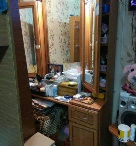 Трильяж( зеркало с ящиками)