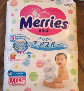 Подгузники Merries M