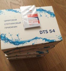 Спутниковый приемник триколор тв DTS-54