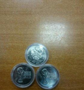 25 рублей Футбол Fifa