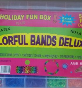 Большой набор резинок Holiday Fun Box
